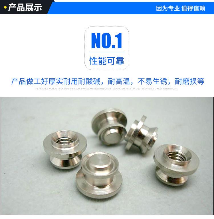 不锈钢热处理,不锈钢退磁