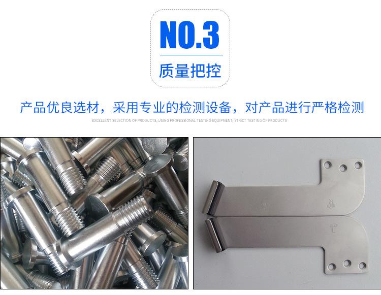 真空热处理产品3