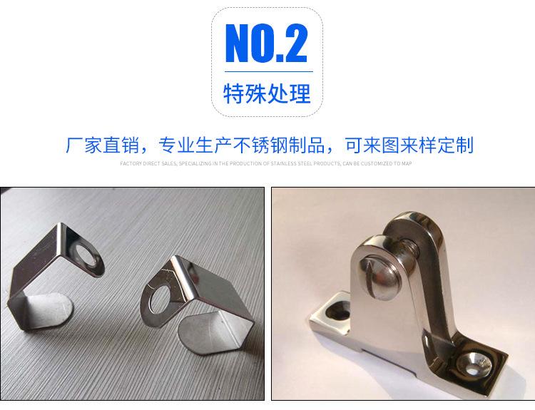 不锈钢热处理,不锈钢退磁产品展示