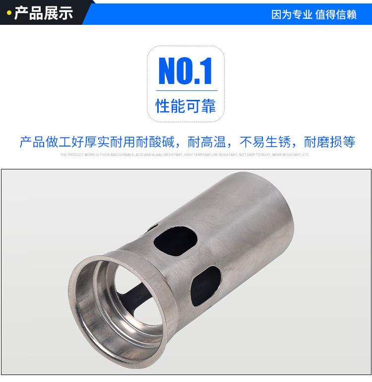 不锈钢固溶产品1