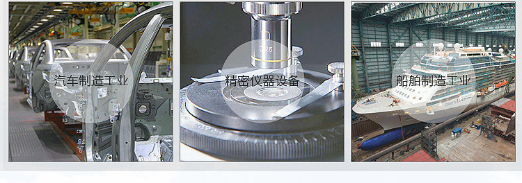 纯铁退磁应用领域