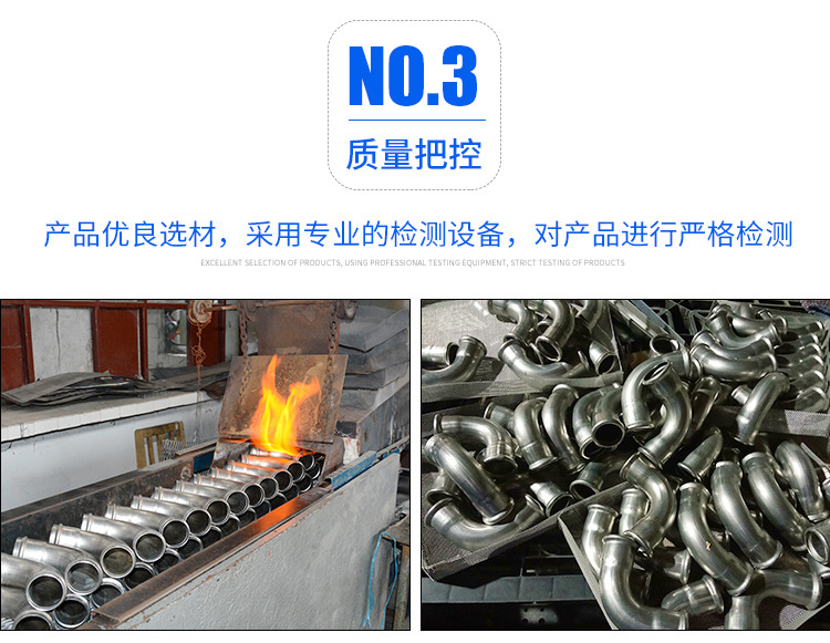 不锈钢固溶生产中