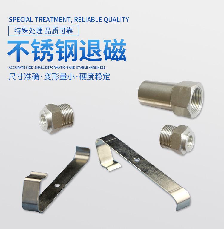 纯铁退磁产品